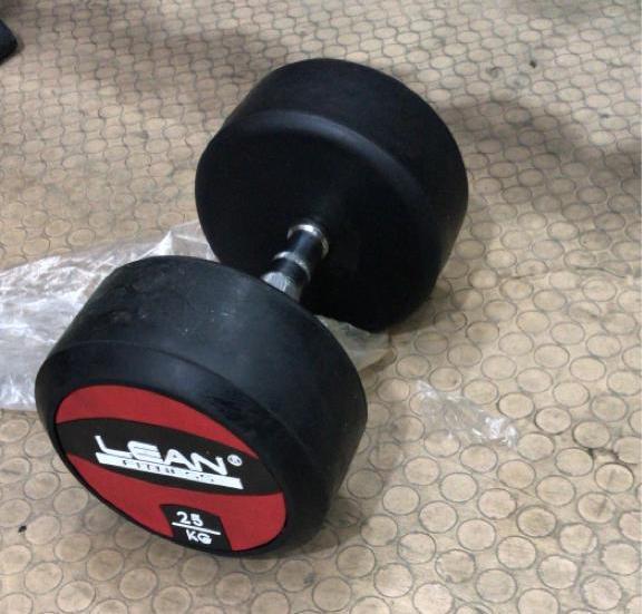 Lean Fitness Rubber Coated Dumbbells